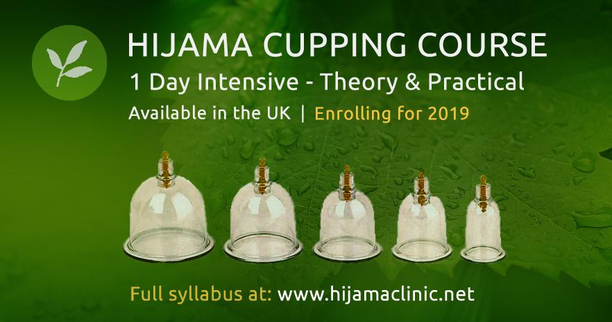 Hijama Clinic 1 Day Hijama Course Learn Cupping Therapy