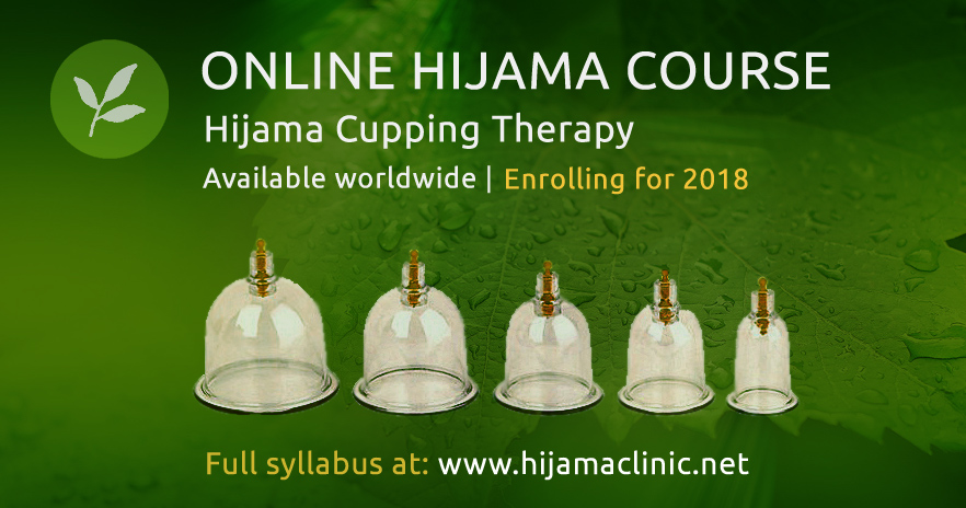 Hijama Clinic - Cupping Therapy - Hijama Online Course